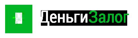 Деньги под залог недвижимости в ростовской области едем в машине заложило ухо